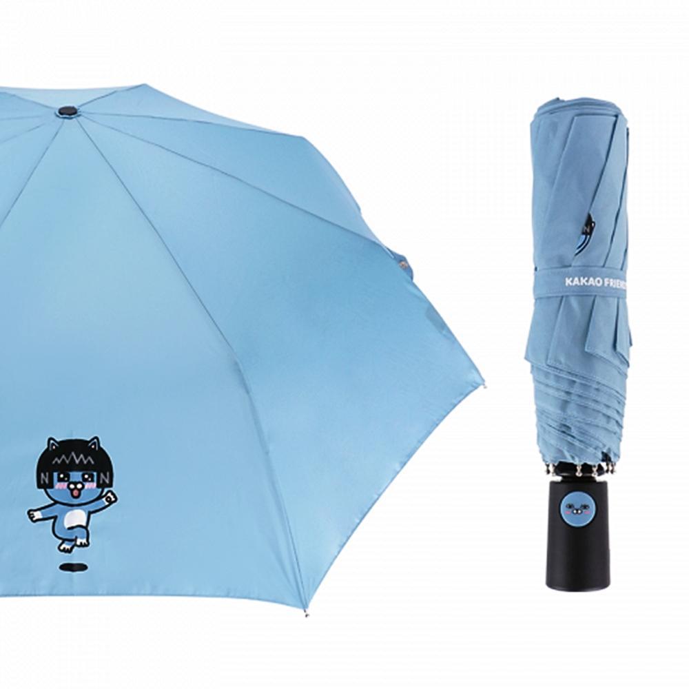(카카오프렌즈) 네오 완자 55cm 점핑 우산(670146) 잡화 생활잡화 캐릭터 캐릭터상품 생활용품