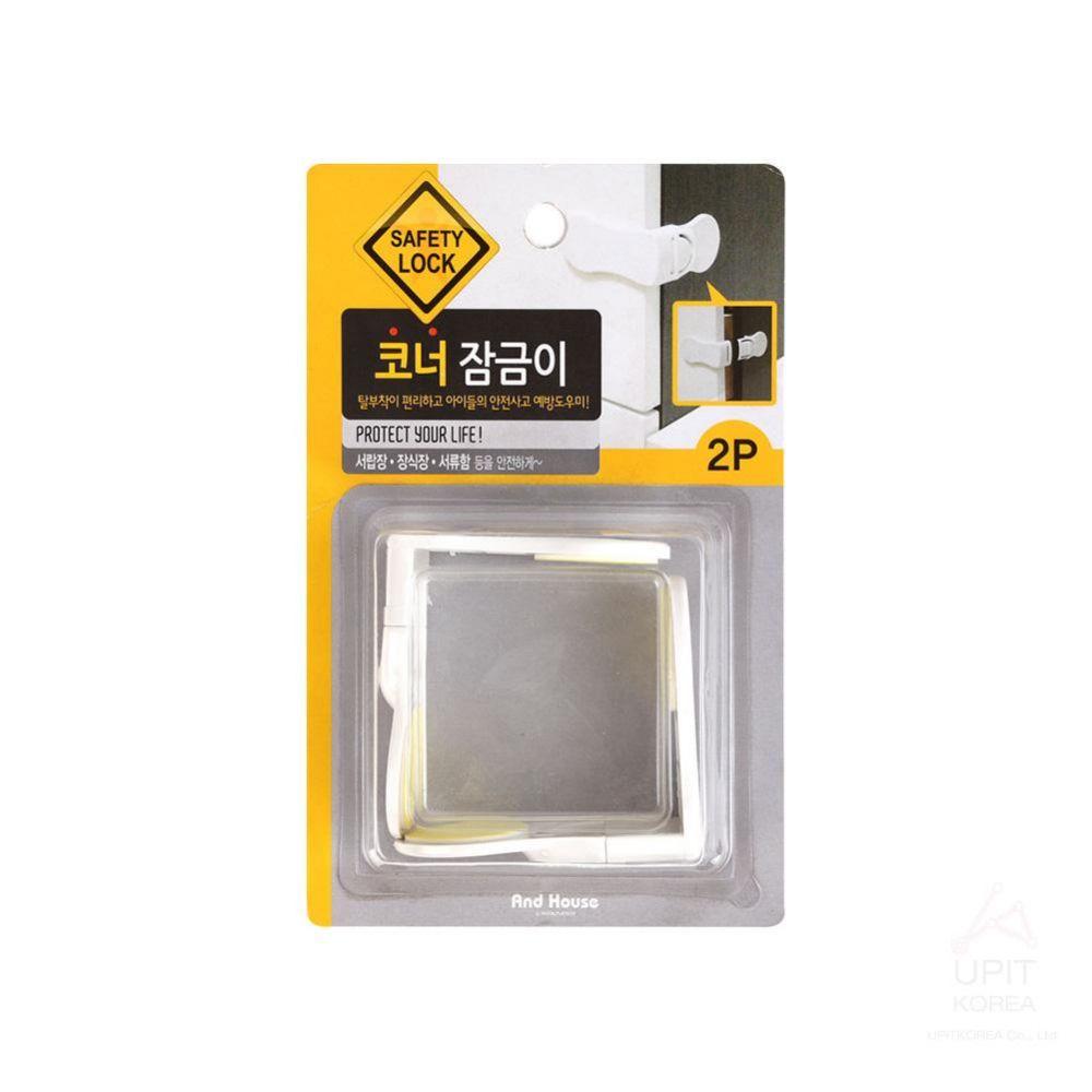 코너잠금이 2p_7154 생활용품 가정잡화 집안용품 생활잡화 잡화