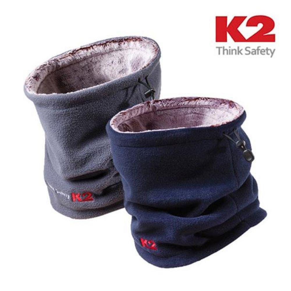 K2 넥게이터 IMW12903 넥워머 겨울비니 동계용품 K2 케이투 넥워머 방한용목도리 겨울용목도리 스카프겨울용품