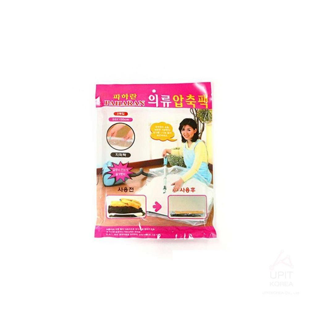 파하란 의류 압축팩_0041 생활용품 가정잡화 집안용품 생활잡화 잡화