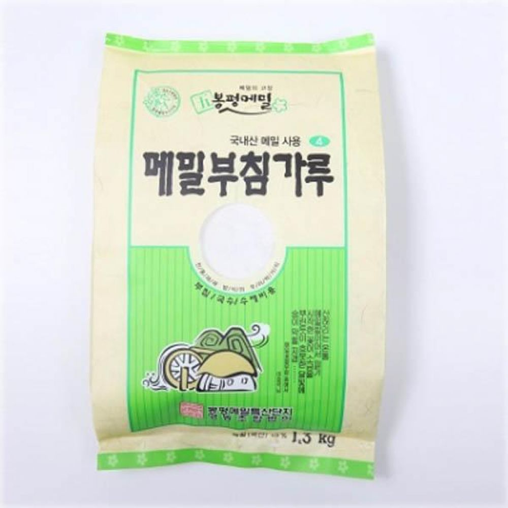 봉평 메밀 부침가루(메밀 13프로) 1.3kg x 3개 메일 국수 가루 묵 건강