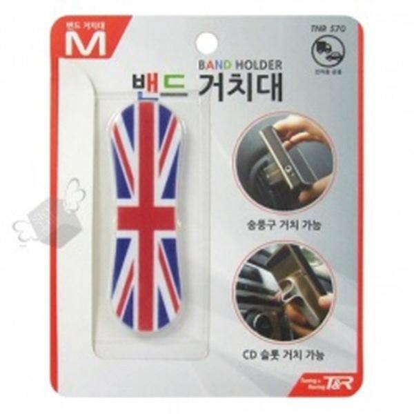 밴드거치대 TNR570 생활용품 잡화 주방용품 생필품 주방잡화