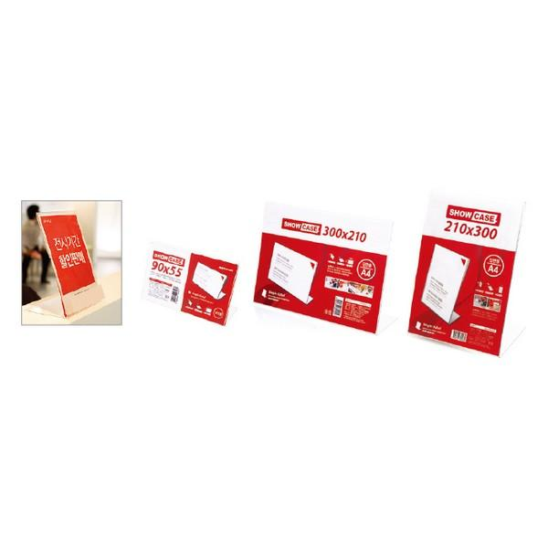 쇼케이스A5(단면/세로/0422/A148210/아트사인) 생활잡화 사무용품 표지판 잡화 생활용품 소형간판 쇼케이스 세로형