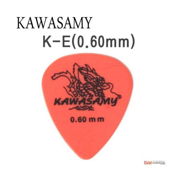 K-E 0.60기타 피크 pick 기타피크 통기타피크 우쿨렐레피크 일렉기타피크 핑거피크 엄지피크 썸피크 물방울피크 기타용품 던롭피크