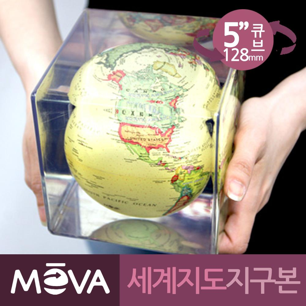모바 자가회전구 세계지도 지구본 큐브5 모바글로브 지구본 인테리어 장식 세계지도