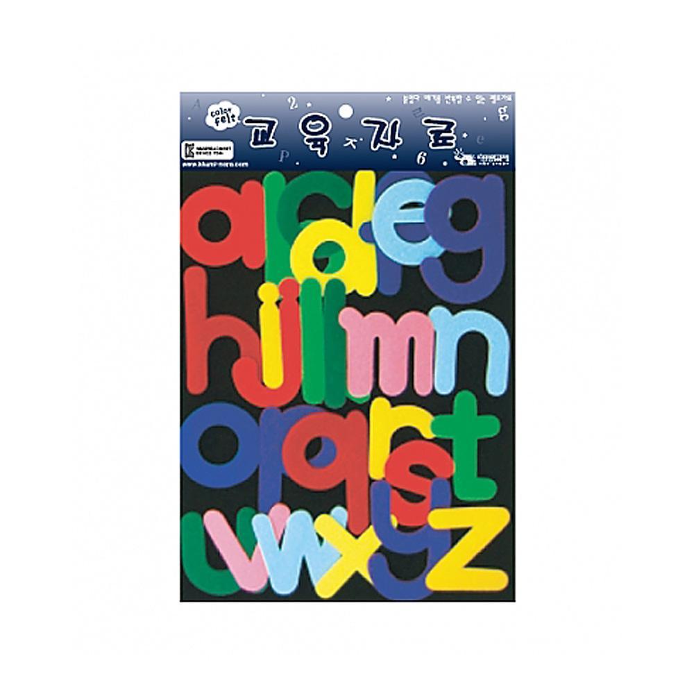완구 어린이 유아 찍찍이 교육 교구 중 영어 소문자 2살장난감 3살장난감 4살장난감 아이놀이 어린이선물