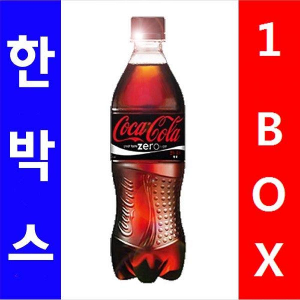 코카)콜라제로 500ml 1박스(24개) 대량 도매 대량도매 세일 판매
