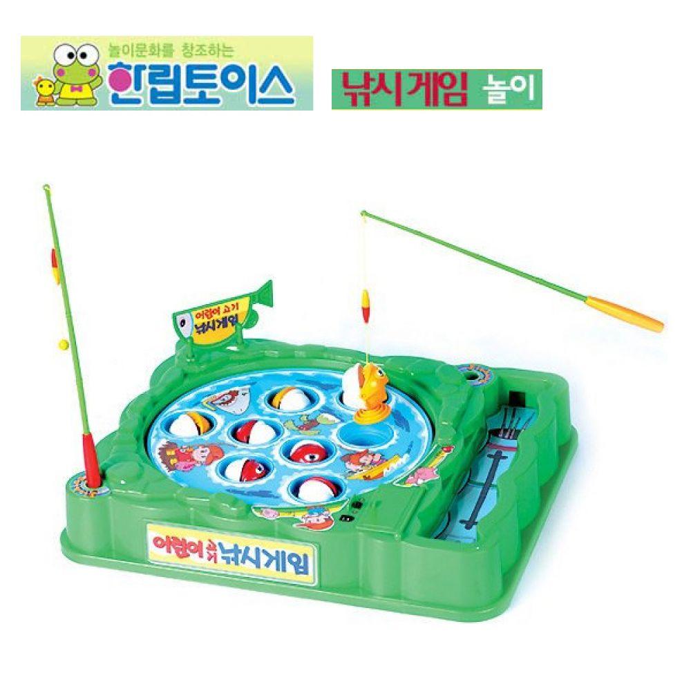 어린이고기낚시게임 HL707 낚시장난감 낚시완구 장난감 낚시놀이 낚시게임 낚시완구 낚시장난감