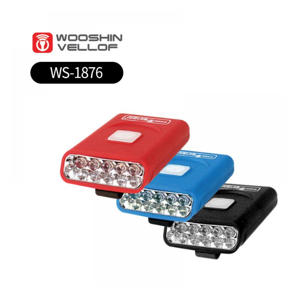 충전식모자LED라이트(5핀충전) WS-1876 - 파워LED 5핀충전용 아웃도어 라이딩 캠핑 등산 클립형 야간작업 손전등 헤드랜턴 캠핑랜턴 손전등 랜턴 LED랜턴 충전식 충전식랜턴 건전지랜턴 배터리랜턴