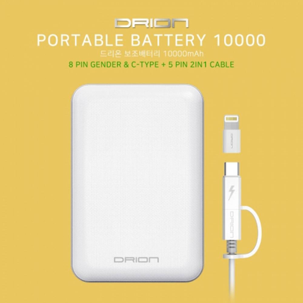 DRION 휴대에 간편한 3in1 보조배터리10000mAh 휴대용보조배터리 휴대용배터리 휴대폰배터리 무선배터리 보조배터리