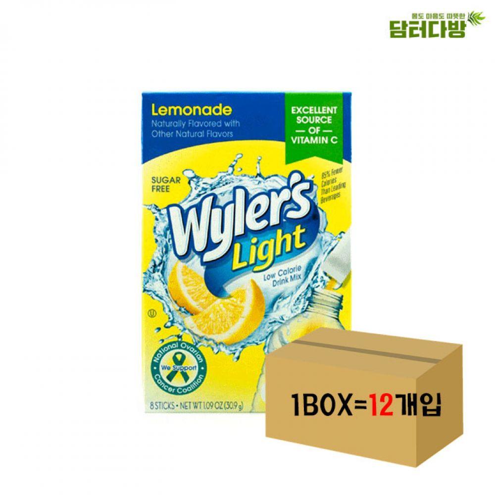 와일러스 레몬드링크믹스 1BOX(12개입) 와일러스 레몬홍차 레몬에이드 부담없는 누구나좋아하는 맛있는에이드 시원한 여름상품 아이들이좋아하는 에이드레몬차 시원한차