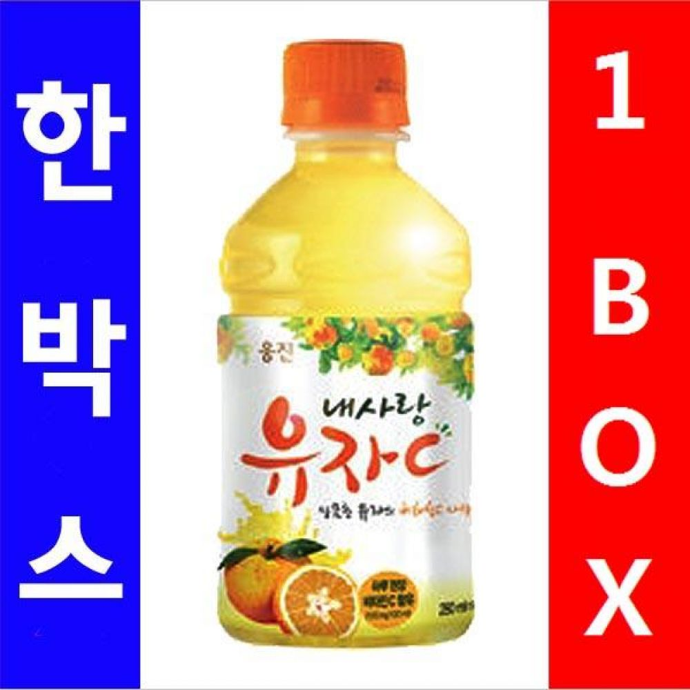 웅진)유자 280ml 페트 1박스(24병) 음료 여름 대량 도매 대량판매 세일 판매