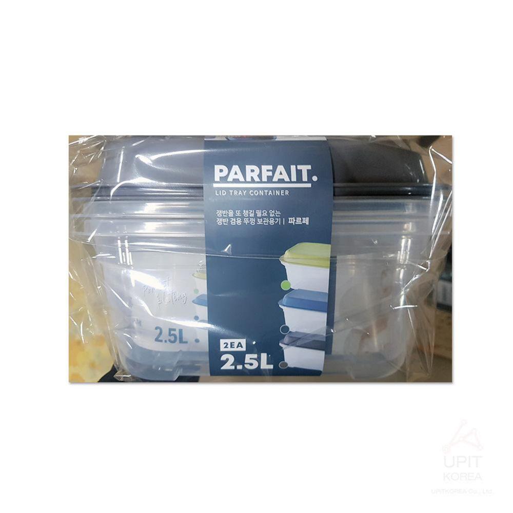 파르페 2.5Lx2입 밀폐용기 생활용품 가정잡화 집안용품 생활잡화 잡화