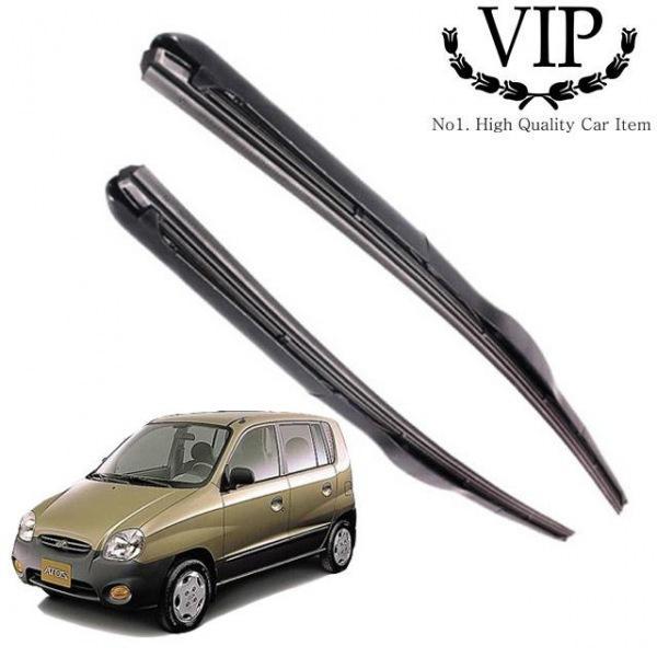 아토스 VIP 그라파이트 와이퍼 500mm400mm 세트 아토스와이퍼 자동차용품 차량용품 와이퍼 자동차와이퍼 차량용와이퍼