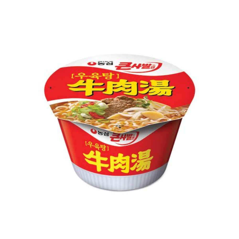농심)우육탕 큰사발 x 16개 라면 컵라면 사발면 간식 식사