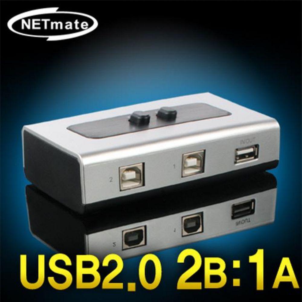 NM-US12 USB2.0 2B대1A 수동선택기 벽걸이형 컴퓨터용품 PC용품 컴퓨터악세사리 컴퓨터주변용품 네트워크용품 usb연장케이블 usb충전케이블 usb선 5핀케이블 usb허브 usb단자 usbc케이블 hdmi케이블 데이터케이블 usb멀티탭