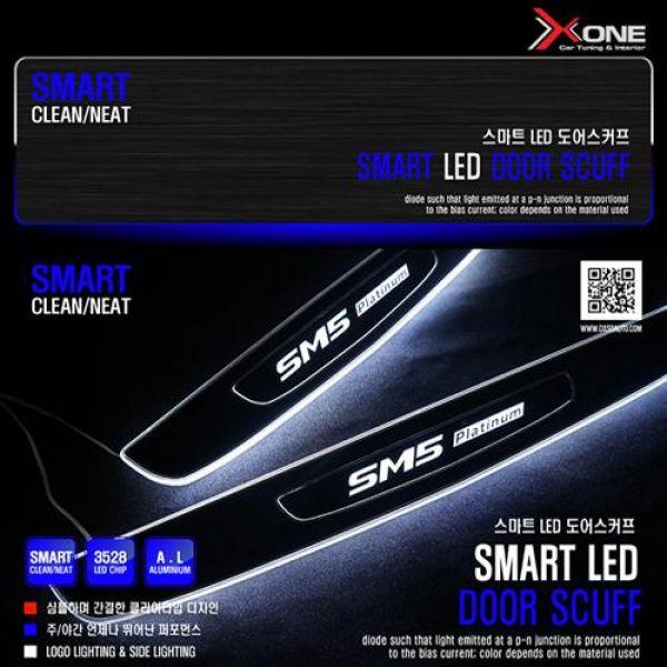 스마트 LED도어스커프SM5플레티넘 자동차용품 LED자동차용품 자동차인테리어 자동차실내용품 자동차도어스커프