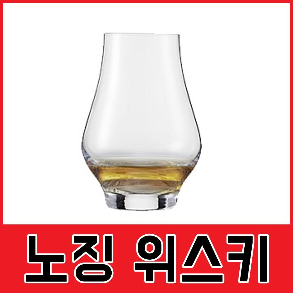 바스페셜 노징 위스키 1P 쇼트즈위젤 포도주 와인용품 소믈리에 와인병 와인바