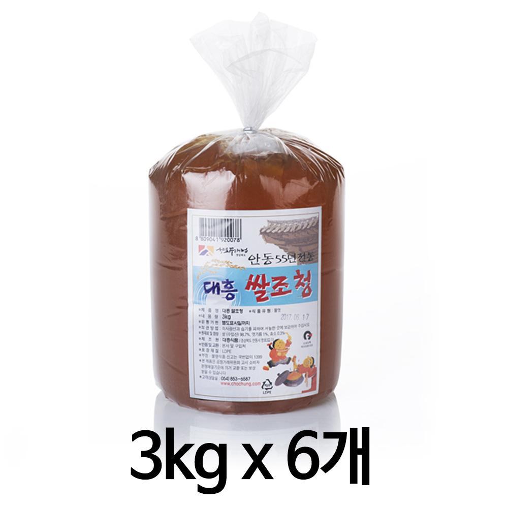 쌀조청 3kg(6개)벌크 쌀엿 전통조청 조청물엿 업소용 업소용조청 물엿 쌀엿 전통조청 조청물엿