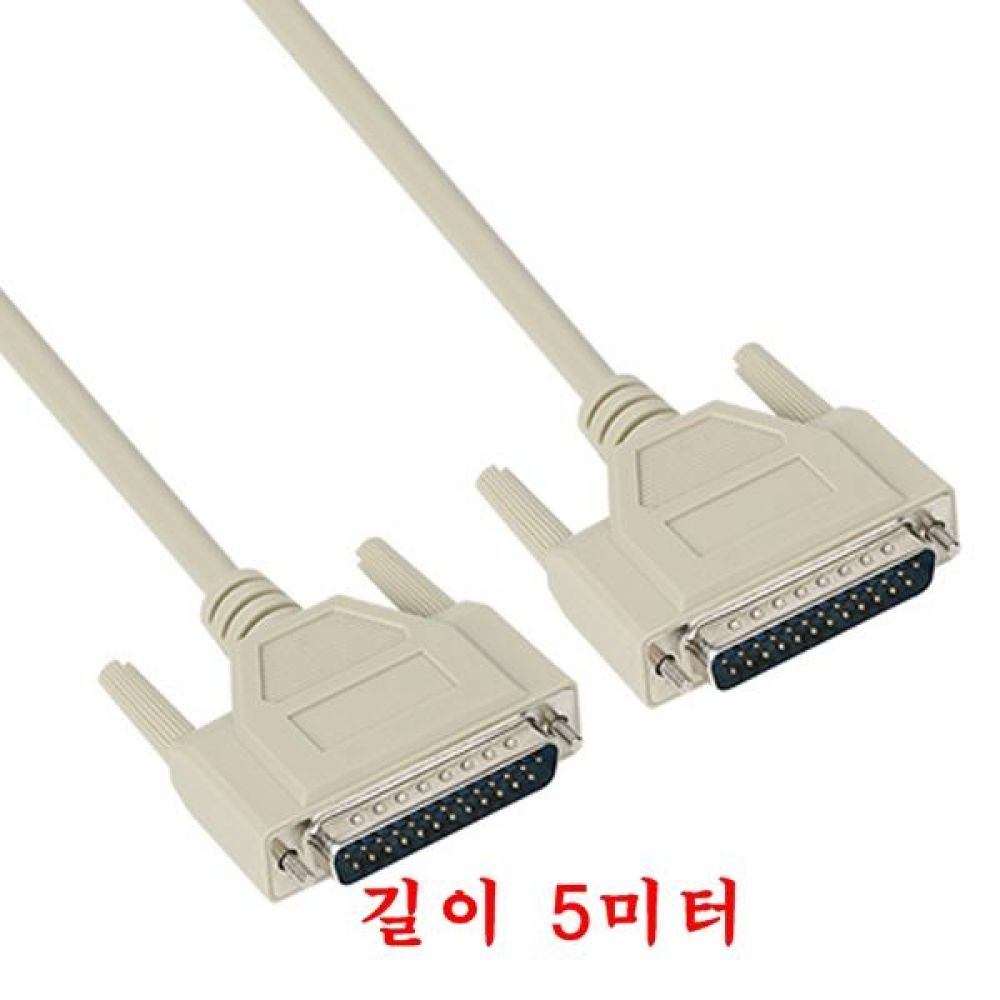 25C 공유기 케이블 5M 컴퓨터용품 PC용품 컴퓨터악세사리 컴퓨터주변용품 네트워크용품 25핀 공유기 패러렐 공유