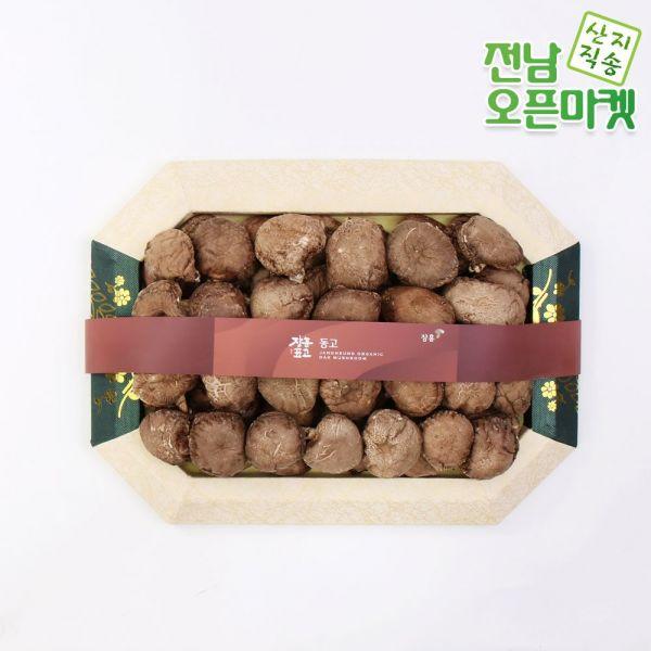 (전남오픈마켓/장흥표고)정남진 동고1호 선물세트 정남진장흥표고 표고 표고버섯 버섯분말 선물용