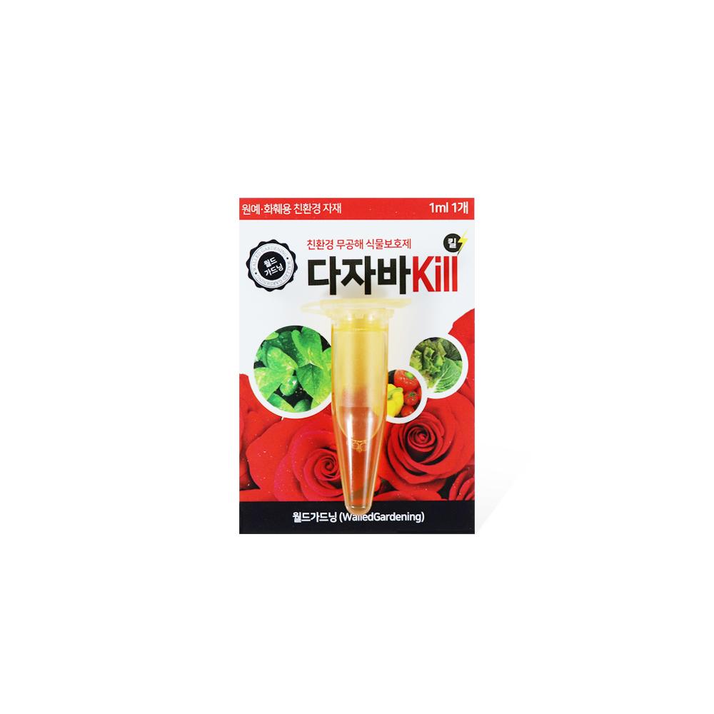 다자바-킬(원액1P)  식물영양제 진드기 살충제 벌레 식물영양제 식물살충제 살충제 화분벌레 벌레 베란다벌레 관엽식물영양제 친환경퇴비