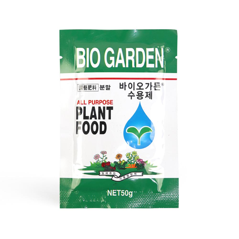 바이오가든(분말)  식물영양제 화분영양제 비료 비료 식물영양제 식물앰플 살충제 엠플영양제