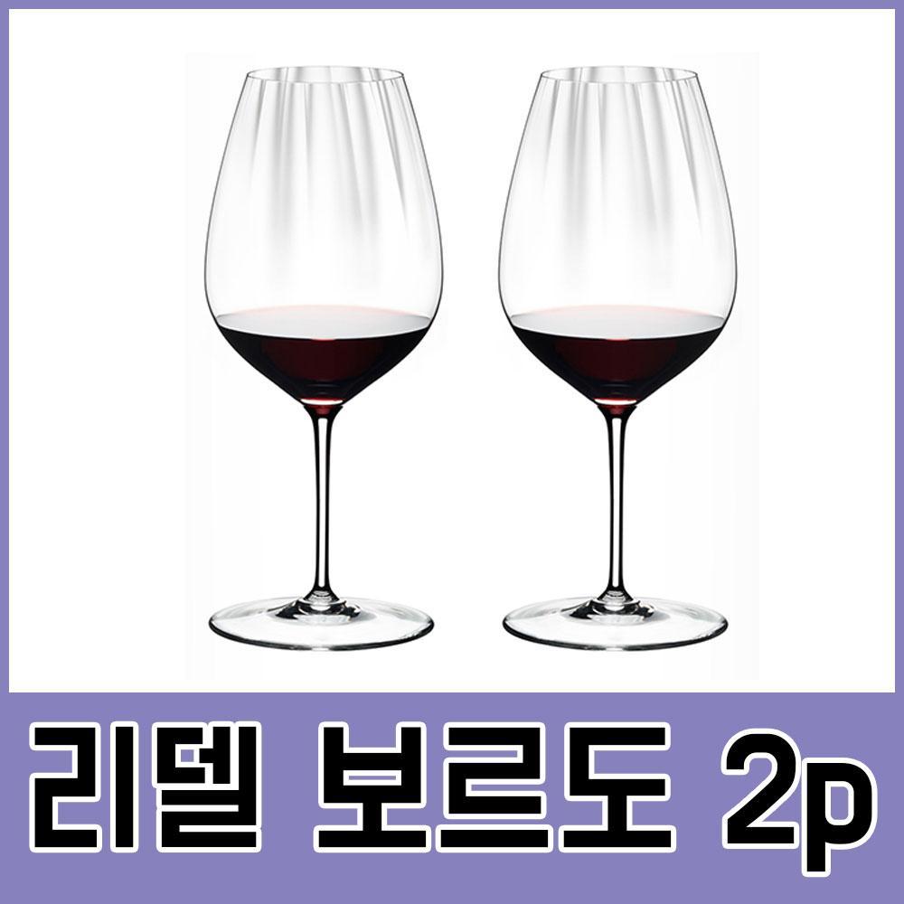 퍼포먼스 보르도 2p 리델 포도주 와인용품 소믈리에 와인병 와인바