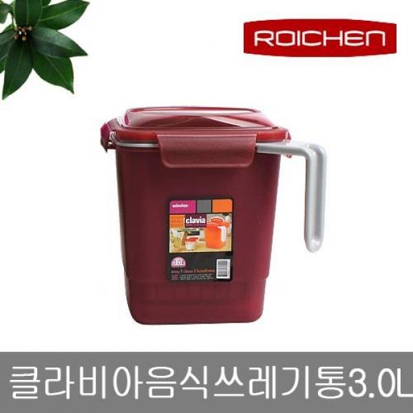 MWSHOP 클라비아 음식물 쓰레기통 3.0L 엠더블유샵