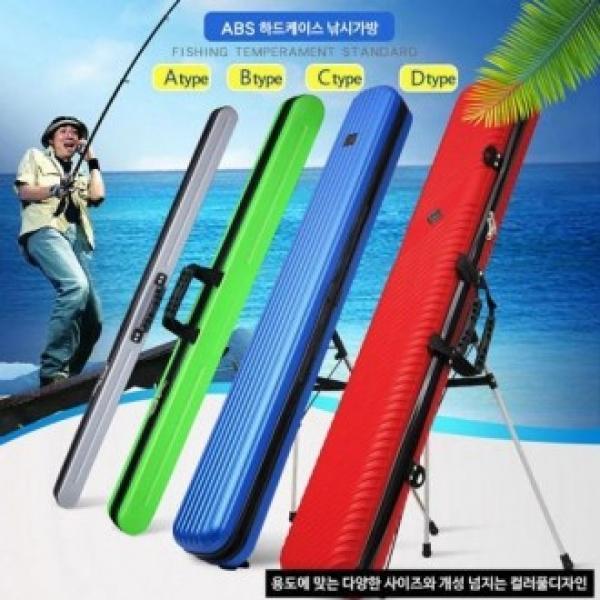 런웨이브 D타입 ABS 하드케이스 낚시가방 다용도 가방 낚시가방 하드케이스 낚시케이스 낚시용품 낚시대가방
