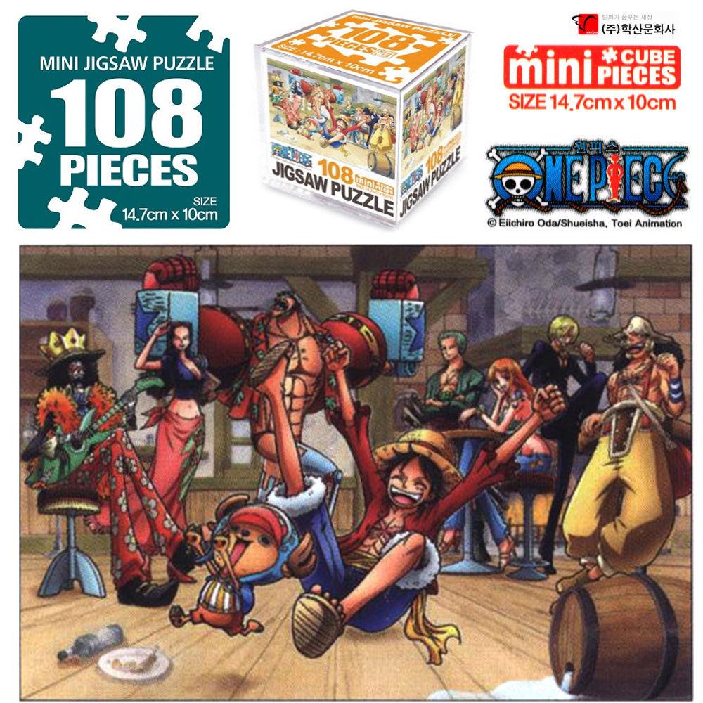 원피스 직소퍼즐 108pcs 파티타임 캐릭터 아동퍼즐 캐릭터 직소퍼즐 퍼즐놀이 아동퍼즐 퍼즐