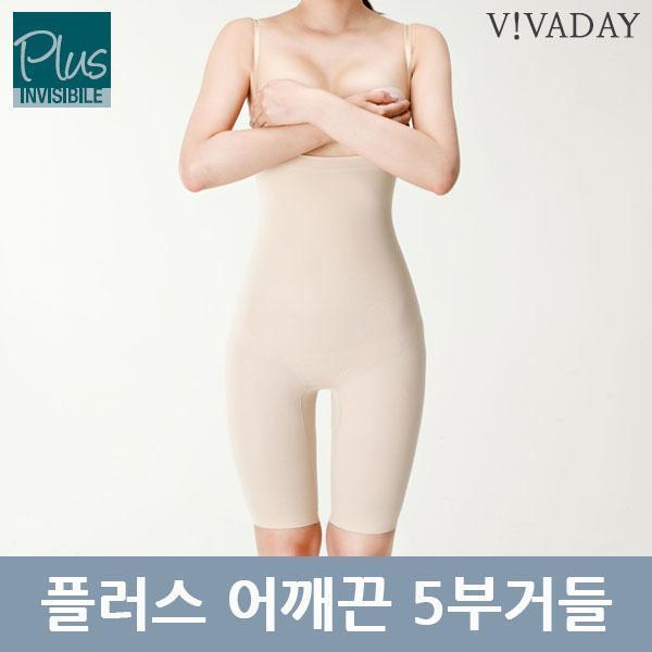 몽동닷컴 컨트롤바디 플러스 어깨끈 5부바디거들 보정속옷 여성속옷 힙업팬티 거들 복대 바디쉐이퍼 올인원 니퍼 레깅스