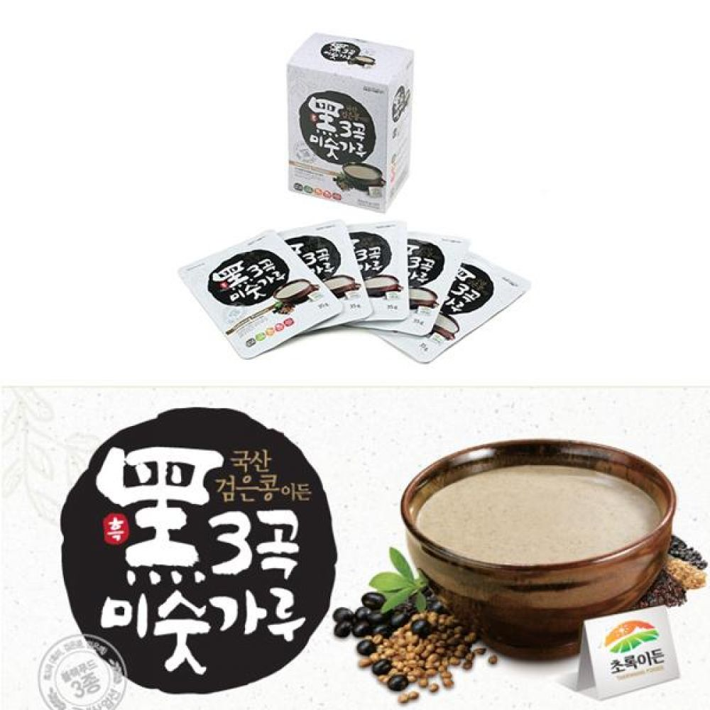 (박스단위 판매)국산 흑3곡(흑미 검은콩 검은깨) 미숫가루 1Box(35g 10입 x 18개) 건강 곡물 간편식 잡곡 한끼
