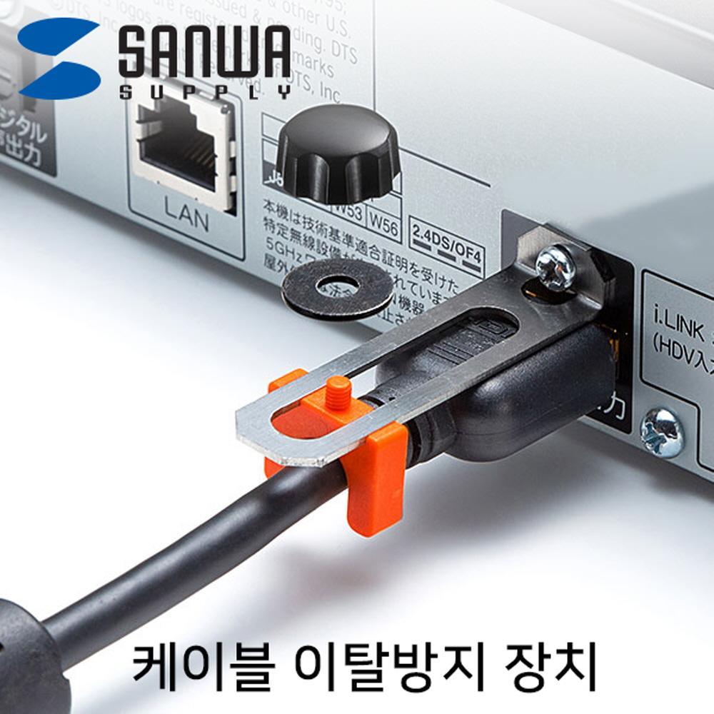 HDMI 케이블 이탈방지장치 Screw Lock