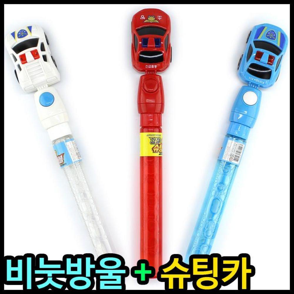 아이윙스 3000 경찰소방슈팅버블 12개입 비눗방울놀이 비눗방울 비누방울 버블건 어린이선물 아동선물 어린이집선물 유치원선물 비누방울놀이 비눗방울놀이