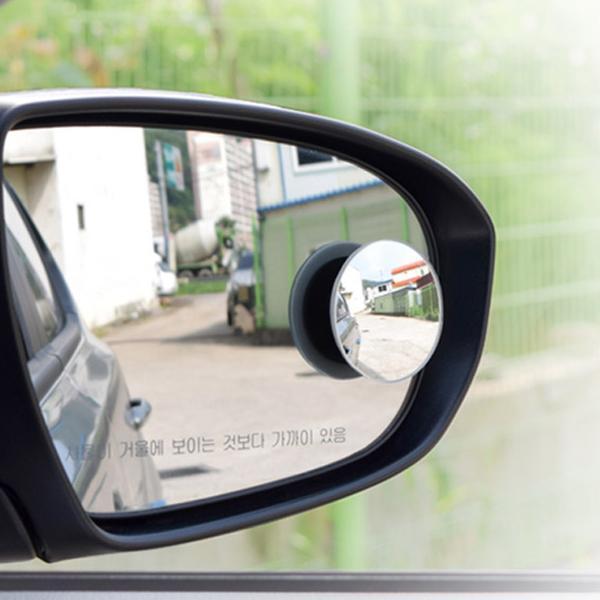 평화 자동차 시크릿 각도조절 보조미러 평화자동차 시크릿 각도조절 보조미러 차량용품 자동차용품