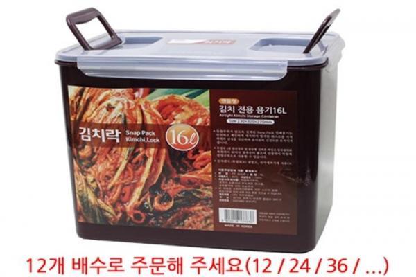(이우)김치락 16리터-투핸들 3836 생활용품 잡화 주방용품 생필품 주방잡화