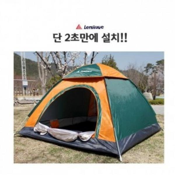 런웨이브 원터치 방수 텐트 팝업 낚시텐트 3-4인용
