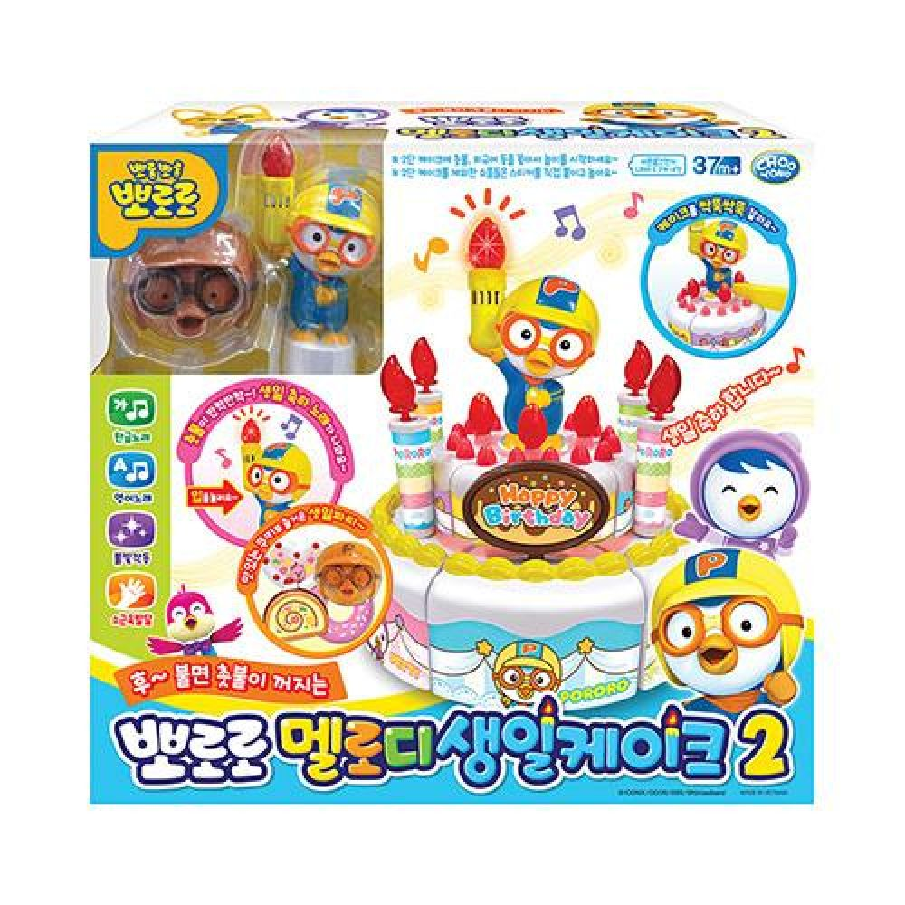 주영 뽀로로 멜로디 생일케이크 2탄 (78075)-임의배송 장난감 완구 토이 남아 여아 유아 선물 어린이집 유치원