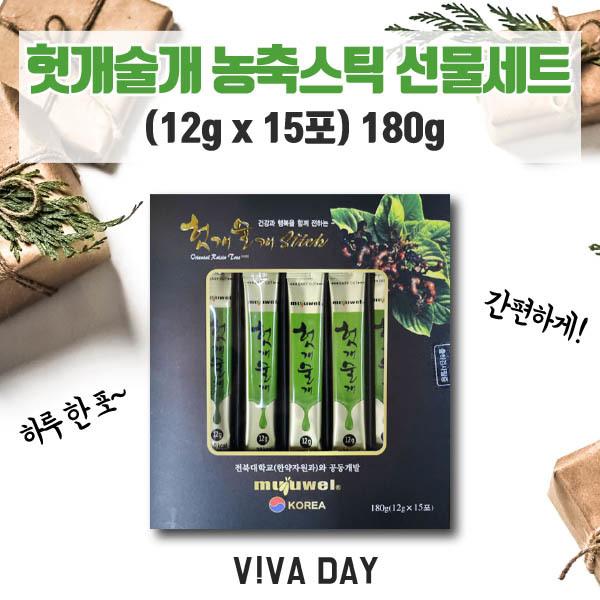 헛개술개 농축스틱12g x 15포(박스) 농축스틱 건강식품 건강 건강관리 스틱 건강스틱 헛개술개농축스틱 헛개술개