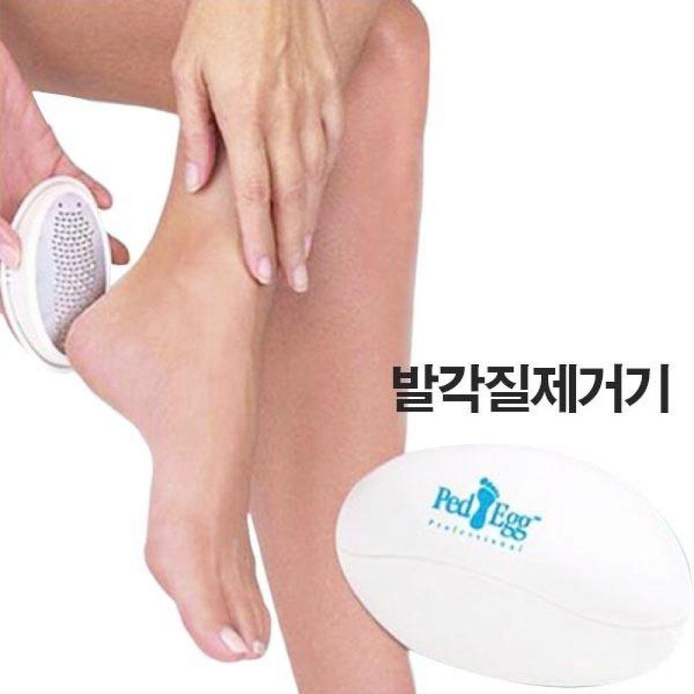 부드러운 발바닥 뒷꿈치 케어 발각질제거 발각질제거기 발각질제거 발바닥굳은살제거 발굳은살제거 발꿈치관리 뒷꿈치각질제거 풋파일 풋크림 발관리