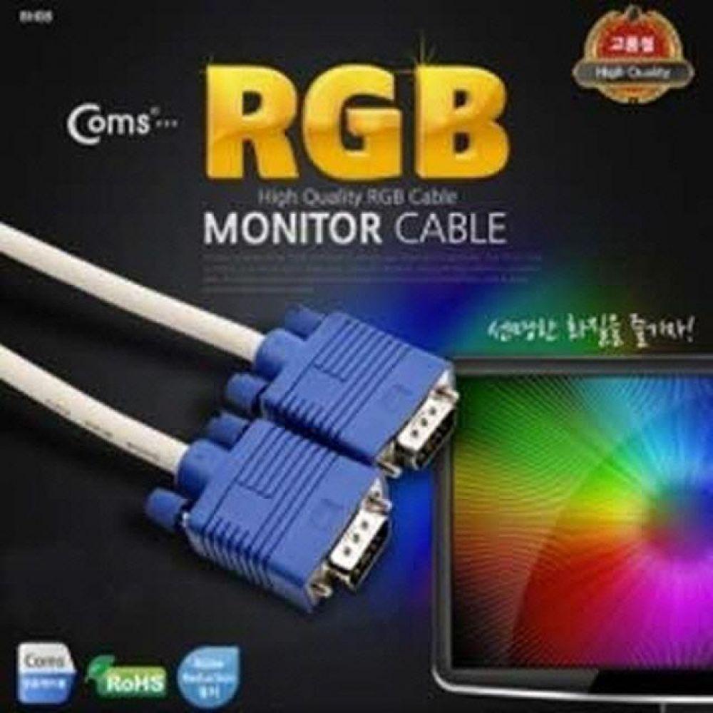 C1117 컴스 보급형 모니터 RGB 케이블 15M -mm 타입 컴퓨터용품 PC용품 컴퓨터악세사리 컴퓨터주변용품 네트워크용품 hdmi분배기 hdmi젠더 hdmi연장케이블 dp케이블 hdmi케이블10m dvi케이블 rgb케이블 hdmi케이블5m hdmi컨버터 모니터케이블