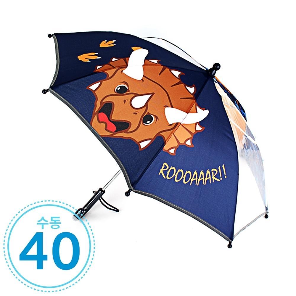 다이몬쥬 트리케라톱스 우산 40cm (두폭/수동)(공룡) 잡화 생활잡화 캐릭터 캐릭터상품 생활용품
