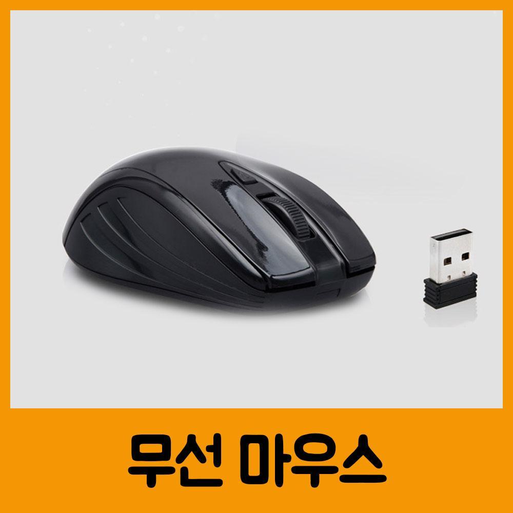 GPOP PWM-2500 무선마우스 마우스 무선마우스 고급마우스 좋은그립감 컴퓨터용품