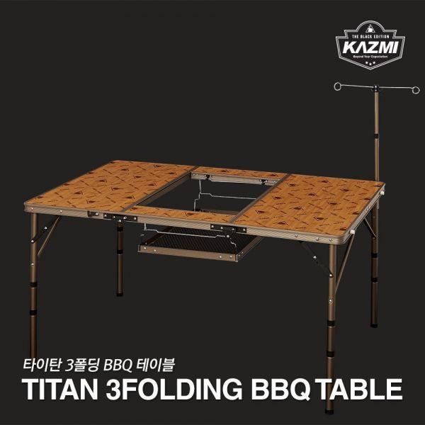 테이블 카즈미 타이탄 3 폴딩 BBQ 테이블 테이블 카즈미 타이탄 3 폴딩 BBQ 테이블