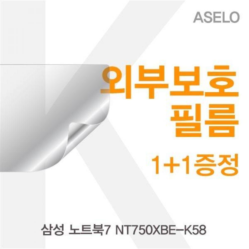 삼성 노트북7 NT750XBE-K58 외부보호필름K 필름 이물질방지 고광택보호필름 무광보호필름 블랙보호필름 외부필름