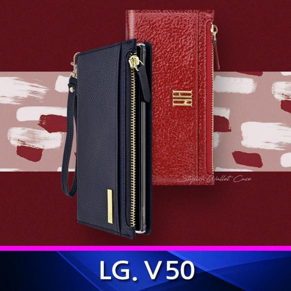 LG V50 HANA 클러치백 지갑형 폰케이스 핸드폰케이스 휴대폰케이스 지갑형폰케이스 클러치폰케이스 V50케이스