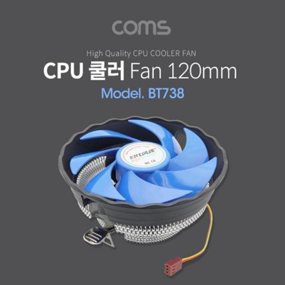 쿨러 CPU 120mm Intel AMD 컴퓨터용품 PC용품 컴퓨터악세사리 컴퓨터주변용품 네트워크용품 쿨러 쿨러CPU AMD 쿨링팬 쿨러팬 컴퓨터주변기기