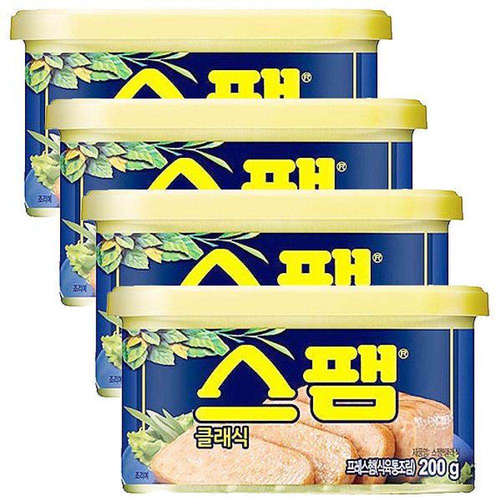 CJ)스팸 클래식 200g x 10개 간식 군것질 씨제이 스팸 햄