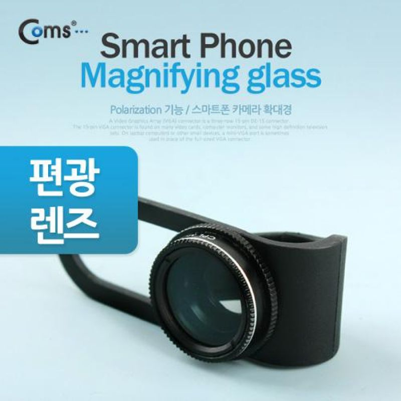 Coms 스마트폰 카메라 확대경 원형 편광 CP-10